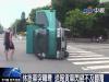 休旅車突轉彎 送報貨車閃避不及翻覆 (07/18 09:32)
