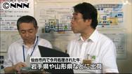 福島・浅川町の農家、汚染餌与えた肉牛出荷