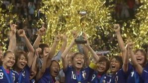 Japan ist Weltmeister