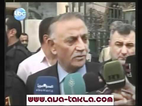 مجزرة كنيسة سيدة النجاة في العراق - Exyi - Ex Videos