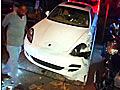 मुंबई में पोर्श ने युवक को कुचला