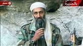 News Hub: bin Laden Planned Sept. 11,  2011 Attack