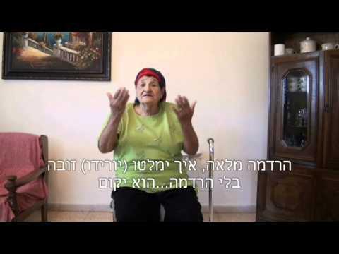 סבתא סעדה מדברת על ניתוחים לשינוי מין - Exyi - Ex Videos
