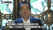 菅首相「脱・原発依存は個人的な考え」