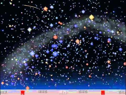 2010年11月上旬 おうし座流星群が活動中 - Exyi - Ex Videos