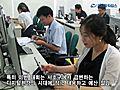 서초구,  '2011 공무원 스마트지식인 대회' 개최