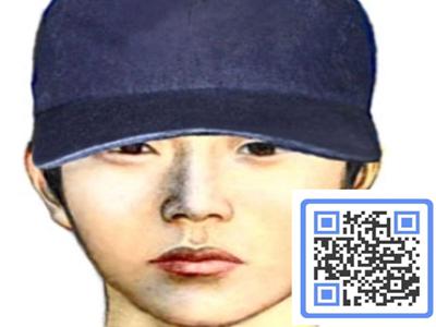 [CCi뉴스] 스마트폰으로 납치 용의자 확인